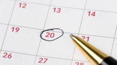 Как продлить менструальный цикл