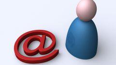 Как писать почтовый ящик