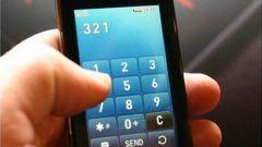Как оплачивать мобильные счета