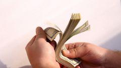 Как оформить займ у сотрудника