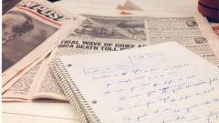 Как подготовить эссе по теме