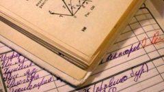 Как найти периметр пятиугольника