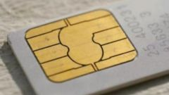 How to block SIM card