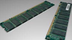 Как узнать количество оперативной памяти
