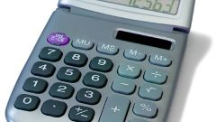 How to calculate residual value