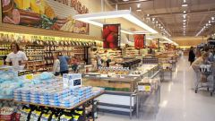 Как назвать супермаркет