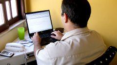 Как узнать свой внутренний IP