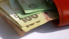 Как вернуть заработную плату
