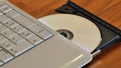 Как отключать CD-приводы