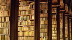Как создать библиотеку