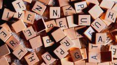 How to encrypt the phrase