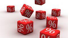 Как обменять акции на акции