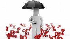 Как узнать о количестве акций