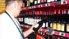 Как узнать производителя вина