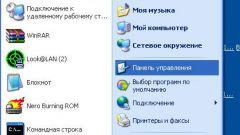 Как изменить кнопку пуск в Windows xp