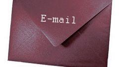 Как написать письмо администратору
