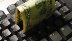 Как положить деньги на счет в интернете