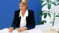 Как заполнить журнал по охране труда