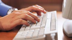 Как создать электронный ящик на Мейле