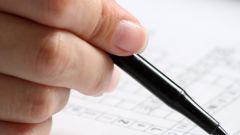 Как оформить увольнение по соглашению сторон