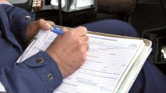 Как забрать водительские права