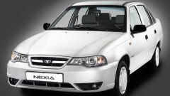 How to replace the lamp for Daewoo Nexia