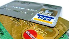 Как проверить кредитную карточку