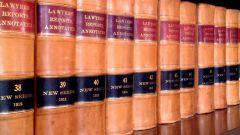 Как определить отрасль права