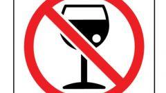 Как снять алкогольную зависимость