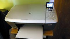 Как установить сканер в сети