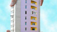 Как оформить приватизацию квартиры