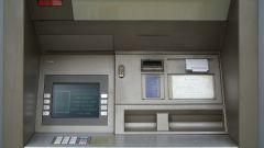 Как получить пароль в банкомате