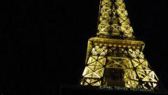 Как уехать в Париж