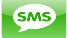 How to recover deleted SMS from phone