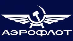 How to buy tickets Aeroflot
