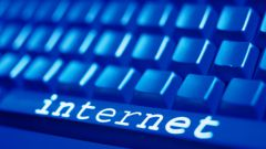 Как отправить бесплатно сообщение через интернет
