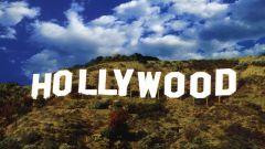 Как сняться в Голливуде