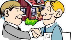 Как найти клиента для страхования