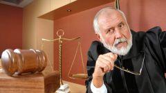 Как написать отвод судье