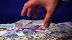 Как снять прибыль со счета
