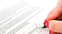 How to copy a signature