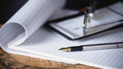 Как составить акт на уничтожение документов в 2018 году