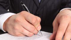 Как выписать счет за услуги