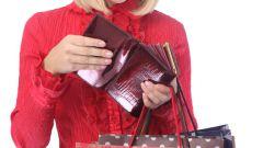 Как повысить платежеспособность