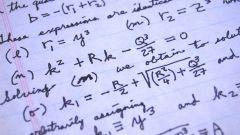 Как определить сходимость ряда