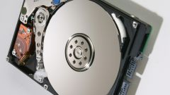 How to make hard drive active