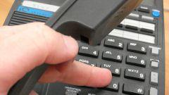 Как найти по телефону фирму