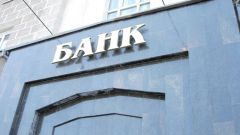 Как провести услуги банка