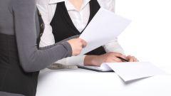 Как перевести работника на другую работу