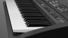 Как выбрать клавиши